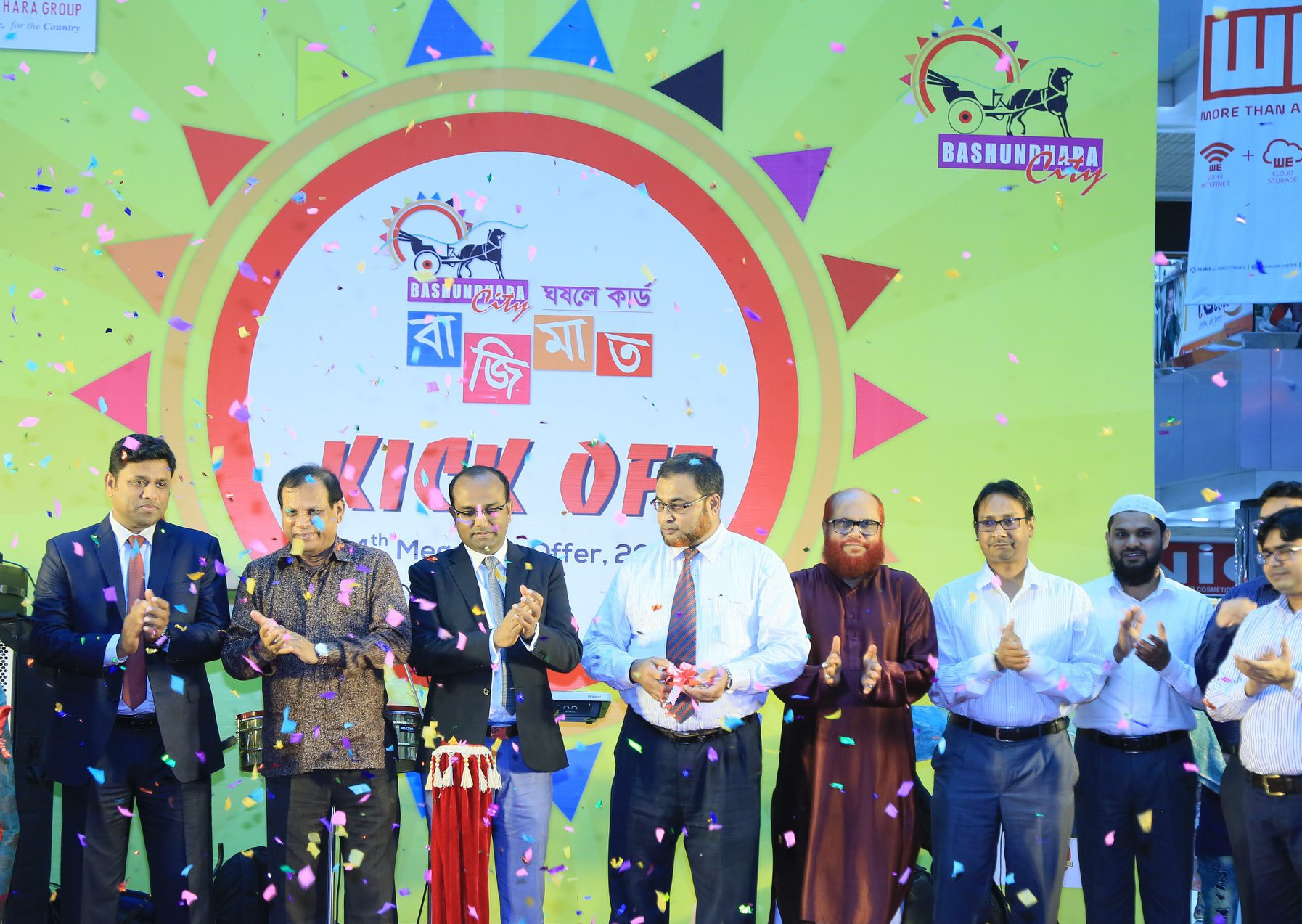 bashundhara city launches eid scratch card programme